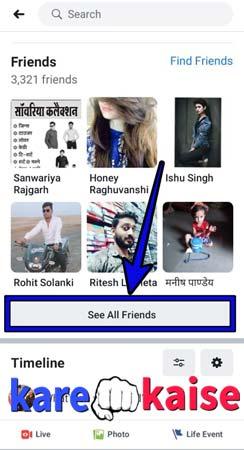 facebook-all-friends-dekhe