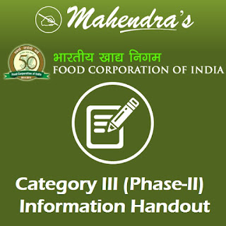 FCI | Cat III (Phase-II) | Information Handout