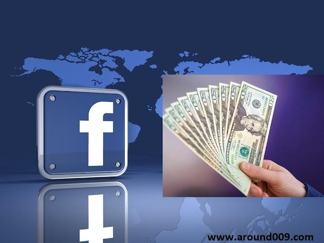 طريقه تفعيل الربح من فيديوهات الفيس بوك 2020 مثل اليوتيوب    الربح من الانترنت