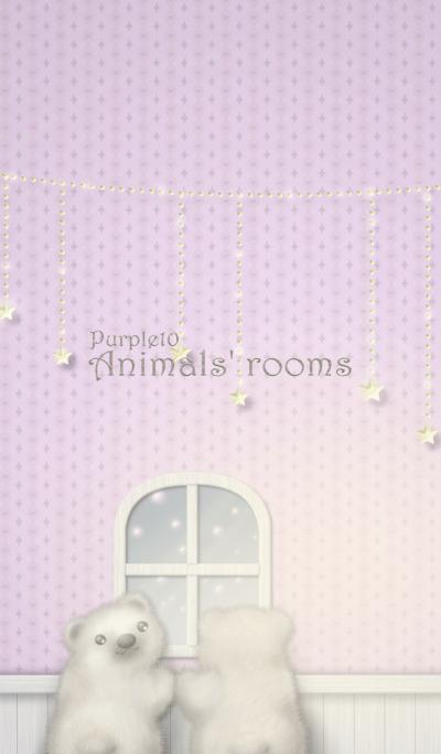 Animals' rooms[Polar Bear]/Purple10