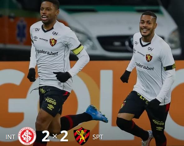 Inter abre 2 a 0, mas Sport busca o empate na estreia do Brasileirão