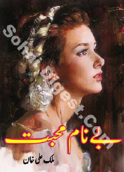 benaam-mohabbat-novel-pdf-free-download