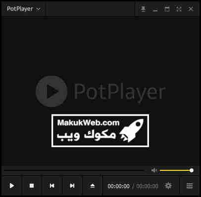 مشغل مشغل PotPlayer 2021