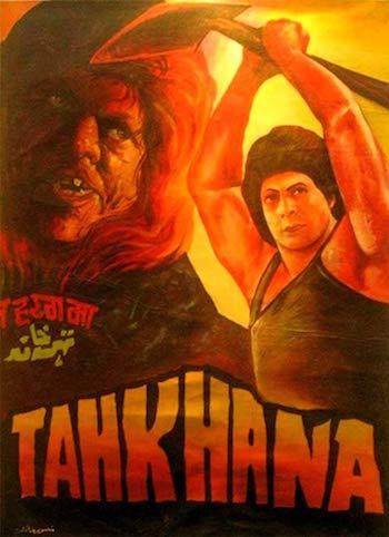 Tahkhana 1986