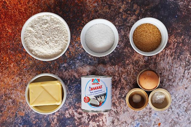 Υλικά για Γεμιστά Μπισκότα με Καραμέλα Dulce de Leche