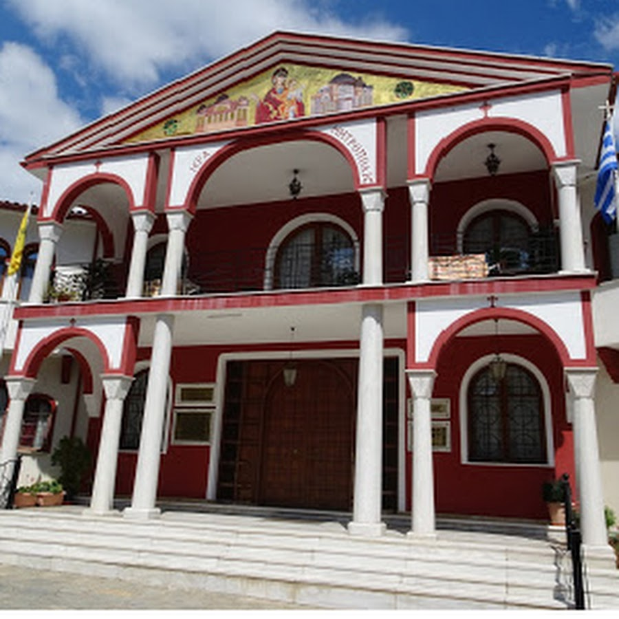 2 Θέσεις εργασίας προκηρύσσει η Ιερά Μητρόπολη Ιερισσού, Αγ. Όρους και Αρδαμερίου