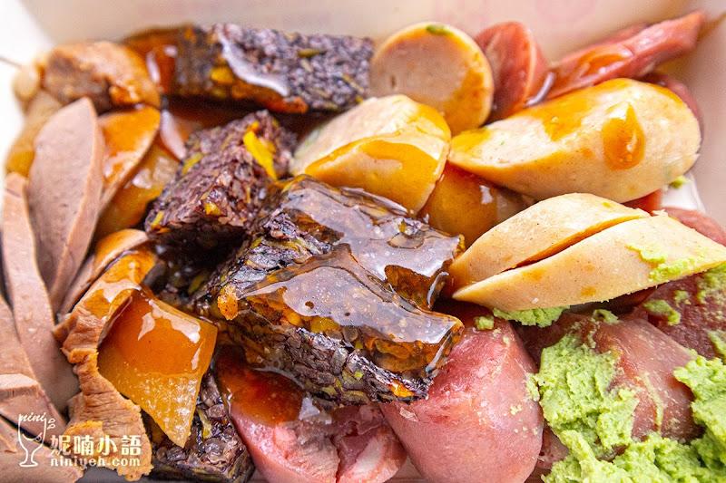 【嘉義美食】黑人魯熟肉。超瘋狂!嘉義最神祕美食出攤兩小時搶完