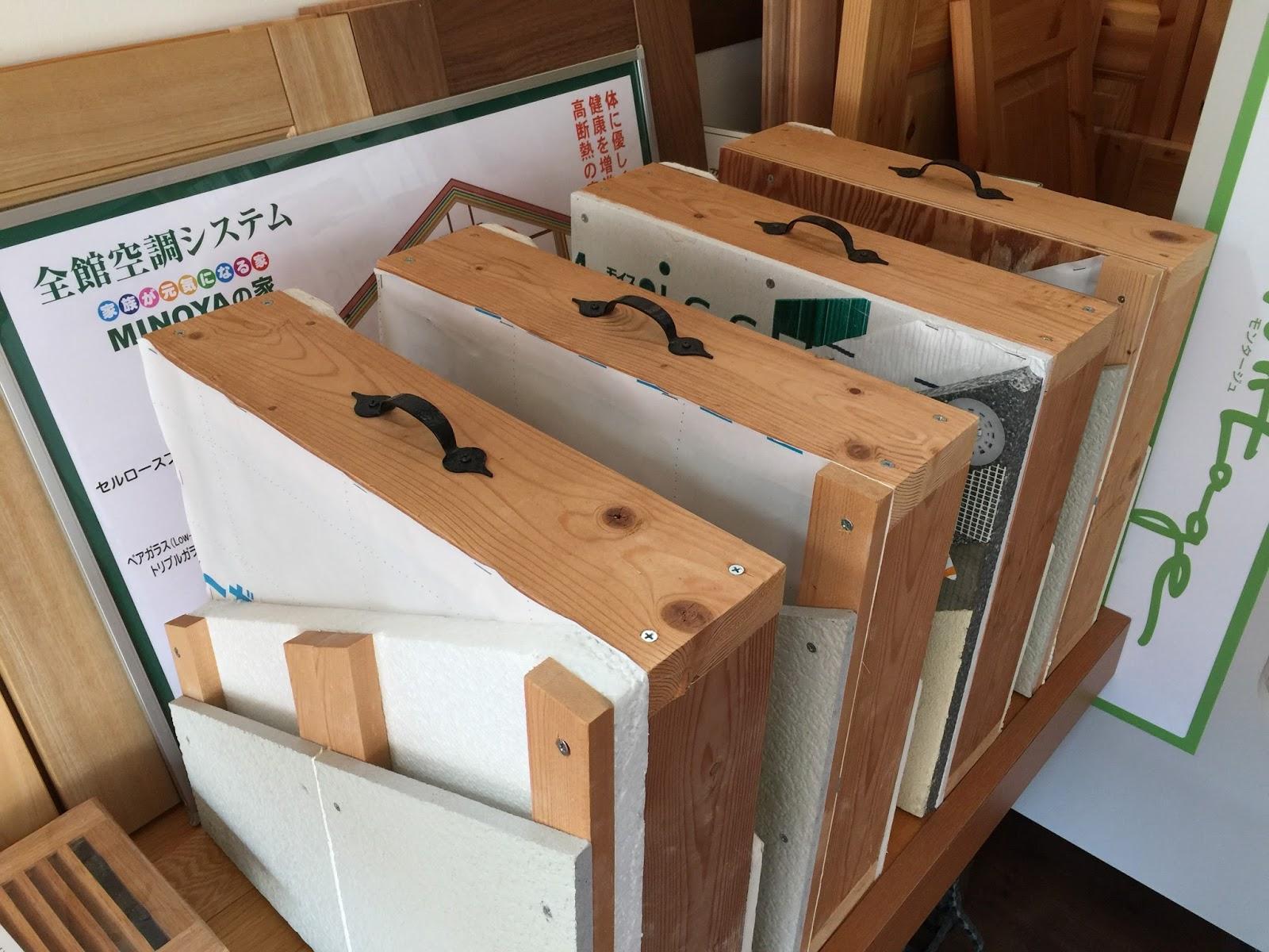 注文住宅 三重県 自然素材の家 全館空調 (株)みのや 間取りプラン集プレゼント