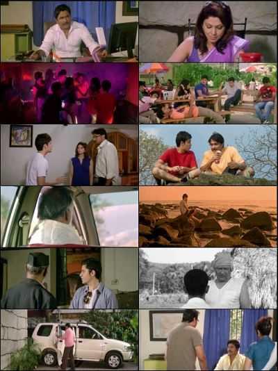 Marathi Full 300mb Movie Download