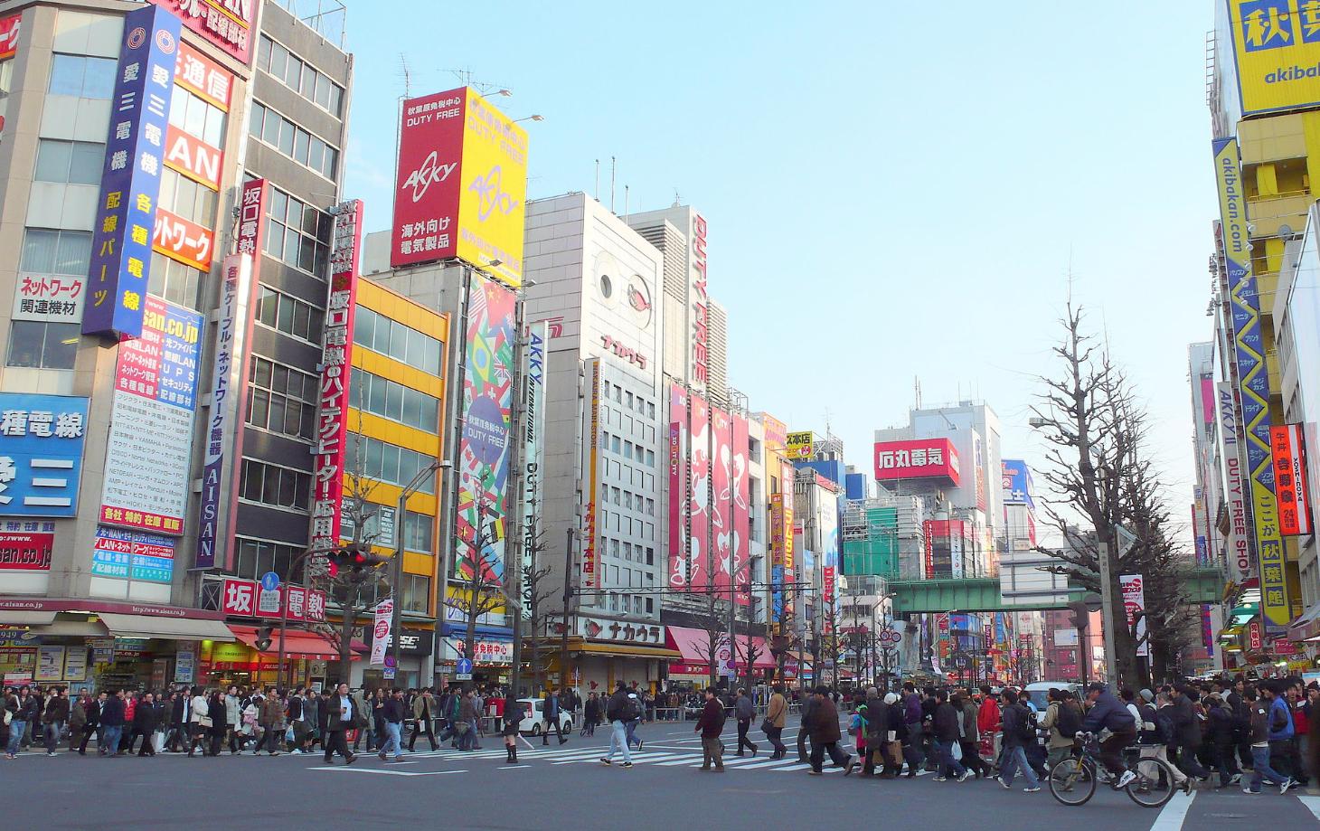 tokyo destinasiku