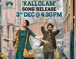 Kallolam Second Single from Sharwa's Padi Padi Leche Manasu to be out on December 3rd!