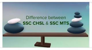 SSC CHSL Vs SSC MTS: जॉब प्रोफाइल, वेतन, और पदोन्नति