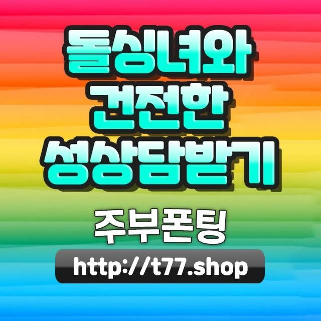 서울구로구교육컨설팅