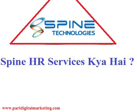 Spine HR Services Kya Hai ?