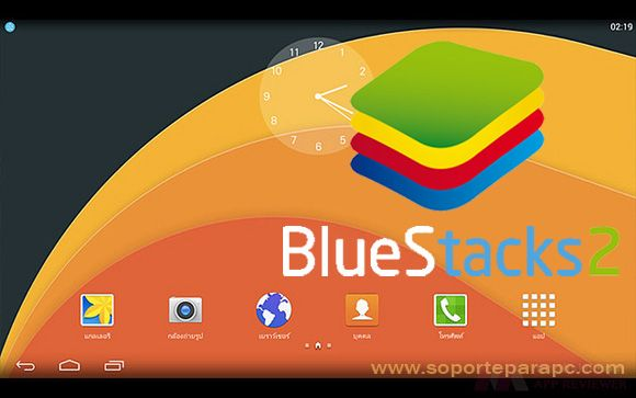 bluestacks 2 descargar mega