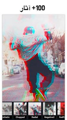 Glitch Photo Editor افضل تطبيق لتعديل صور للأندرويد مجاناً