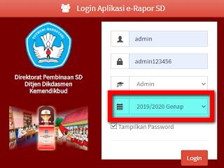 cara memperbarui aplikasi erapor SD 2020
