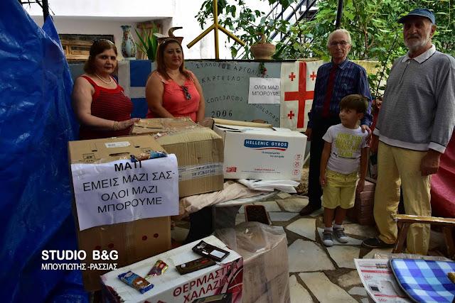 Συγκινητική πρωτοβουλία για τους πυρόπληκτους της Αττικής από τους Γεωργιανούς που διαμένουν στο Ναύπλιο (βίντεο)