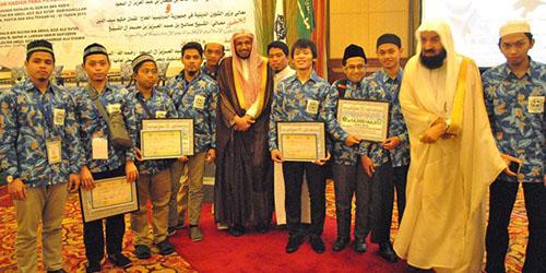 Tolong Sebarkan Berita Gembira Ini... Indonesia Juara Hafalan Quran & Hadits se-Asia Pasifik