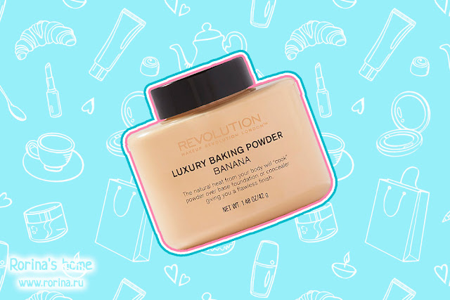 MAKEUP REVOLUTION Пудра Luxury Banana Powder