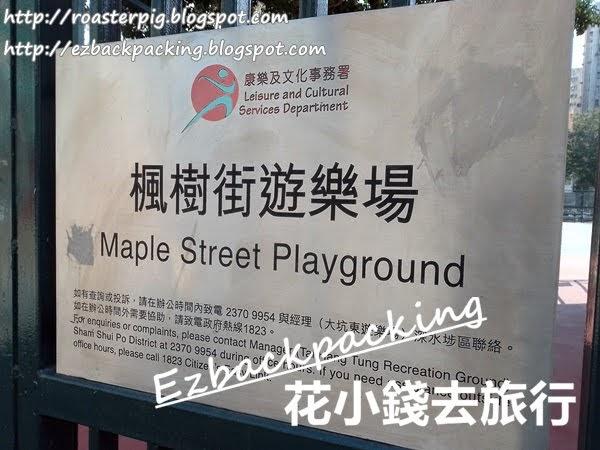 香港紅葉好去處:楓樹街真的有楓樹