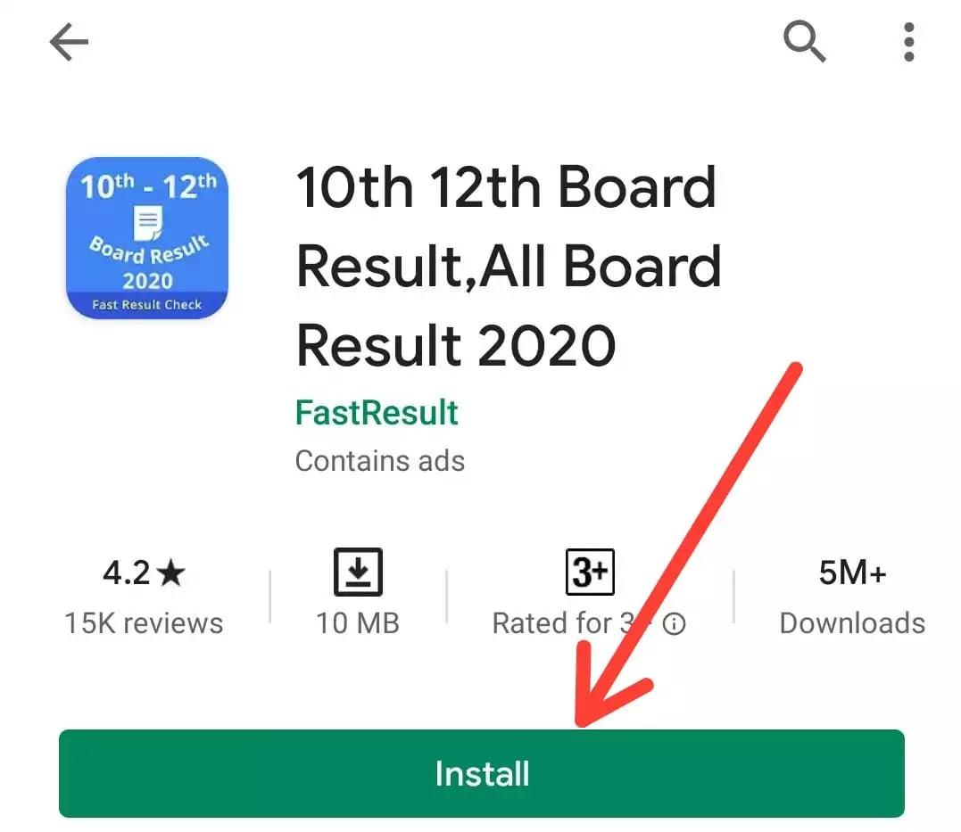 Result देखने वाला Apps रिजल्ट देखने वाला ऐप्स डाउनलोड रिजल्ट देखने वाला ऐप्स डाउनलोड करना है मैट्रिक का रिजल्ट देखने वाला ऐप्स दसवीं का रिजल्ट देखने वाला ऐप्स यूपी बोर्ड रिजल्ट देखने वाला ऐप्स