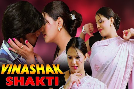 Vinashak Shakti 2017 HDRip 350MB Hindi Dubbed 480p Watch Online Full Movie Download bolly4u