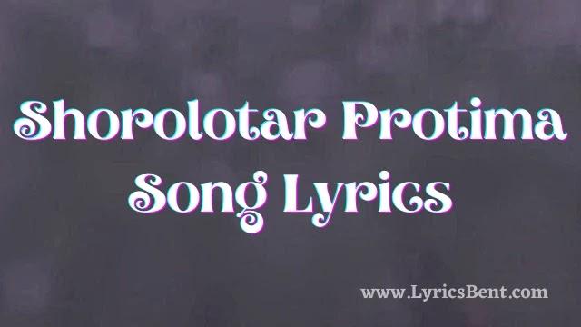 Shorolotar Protima Song Lyrics