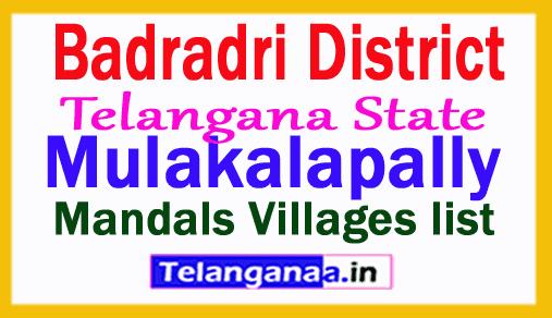 Mulakalapally Mandal Villages in Badradri Kothagudem District Telangana
