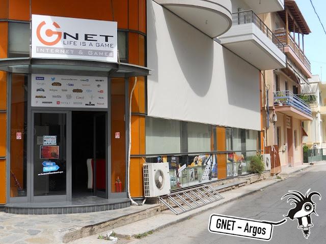 Έκπτωση 50% για τις ημέρες του καύσωνα στο ''Gnet'' Ίντερνετ καφέ στο Άργος