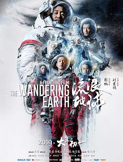 مشاهدة فيلم The Wandering Earth 2019 مترجم