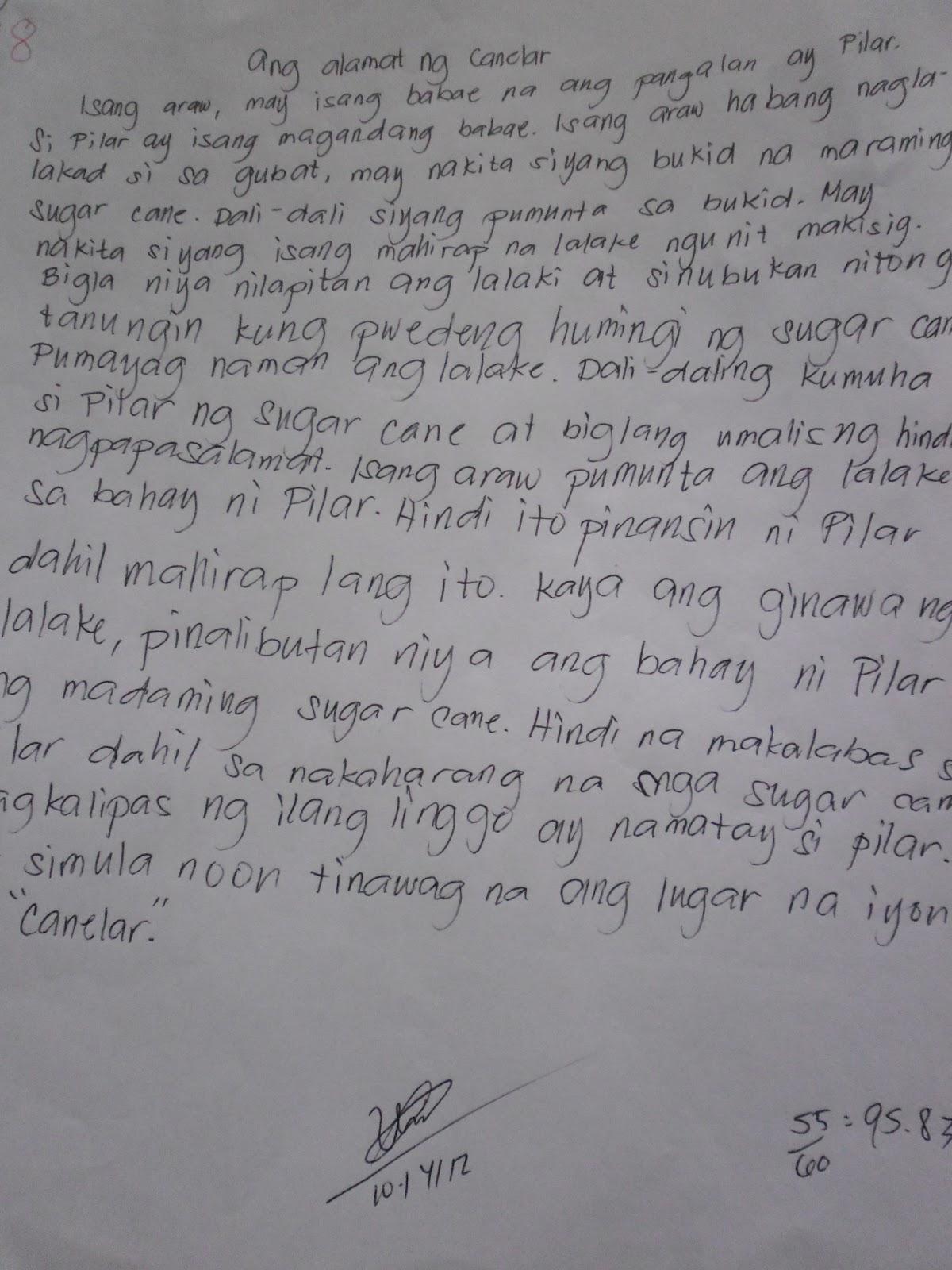 Ang aking paaralan essay help