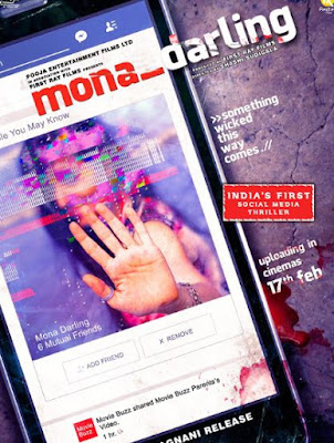 Mona_Darling Movie Trailer Out - upcoming