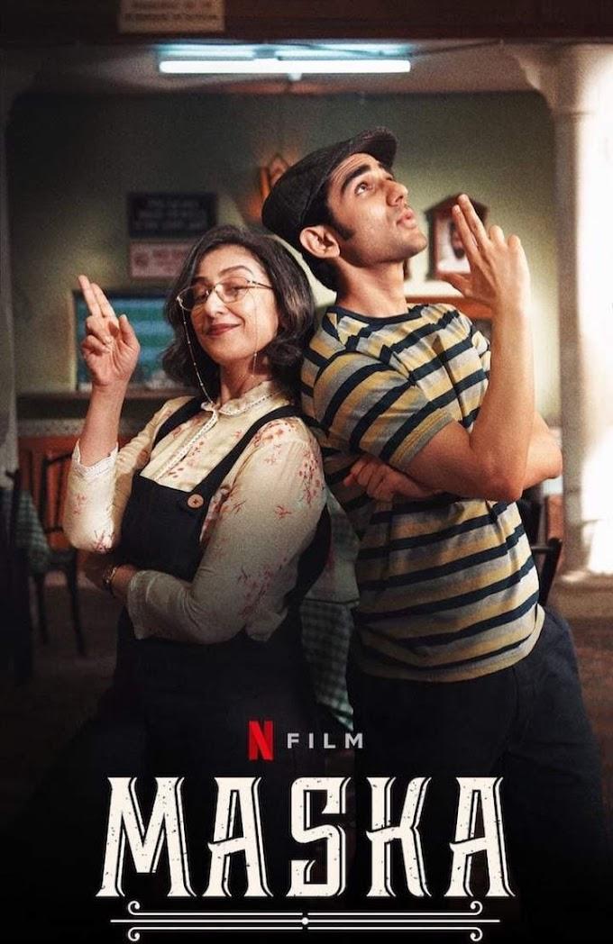 Movie: Maska (2020) [Indian]