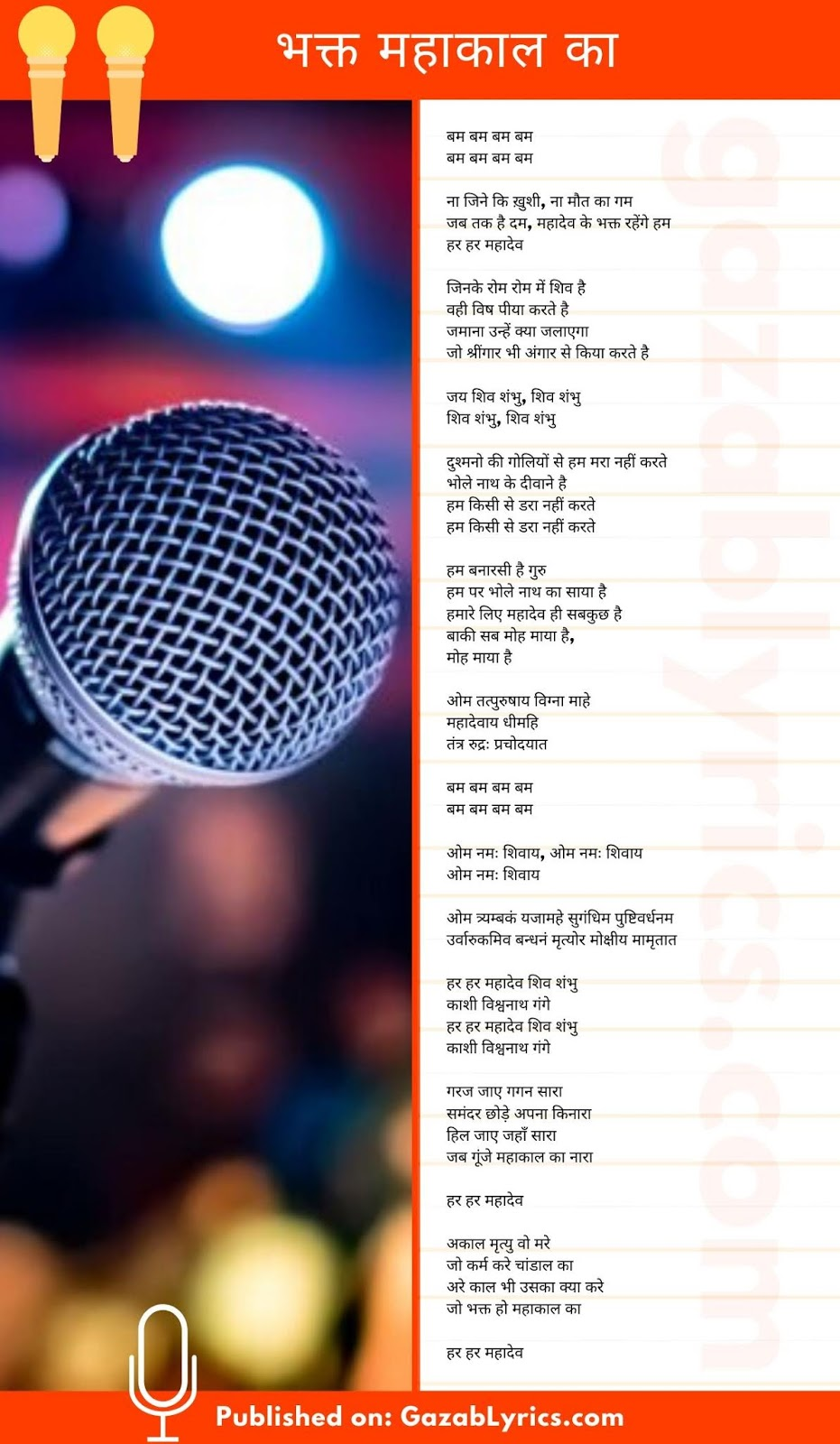 Bhakt Mahakal Ka song lyrics image