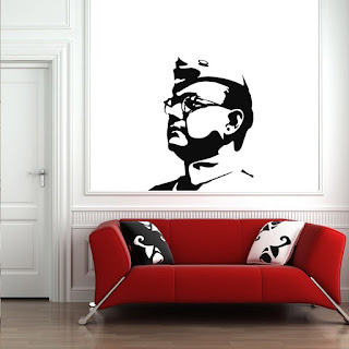 https://www.kcwalldecals.com/home/1258-netaji-subhashchandra-bose-wall-decal.html?search_query=bose&results=1