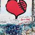 Paris Rouge - Mon coeur