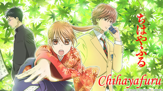 Tercera temporada de Chihayafuru revela opening y confirma más reparto