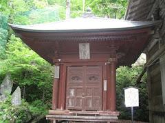 大山寺倶利伽羅堂