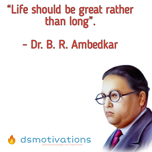 Facebook Instagram Ambedkar Jayanti 2021: 21 Best Quotes, Messages, want to share on WhatsApp, Facebook, Instagram or SMS