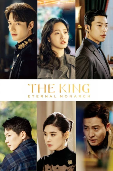 The king: eternal monarch (13/16)