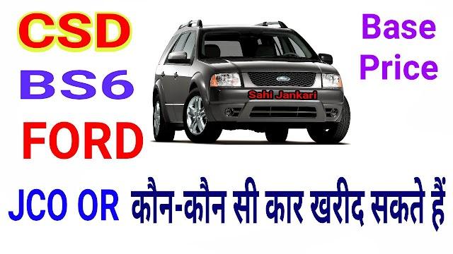 FORD Car CSD Price List 2020 BS6