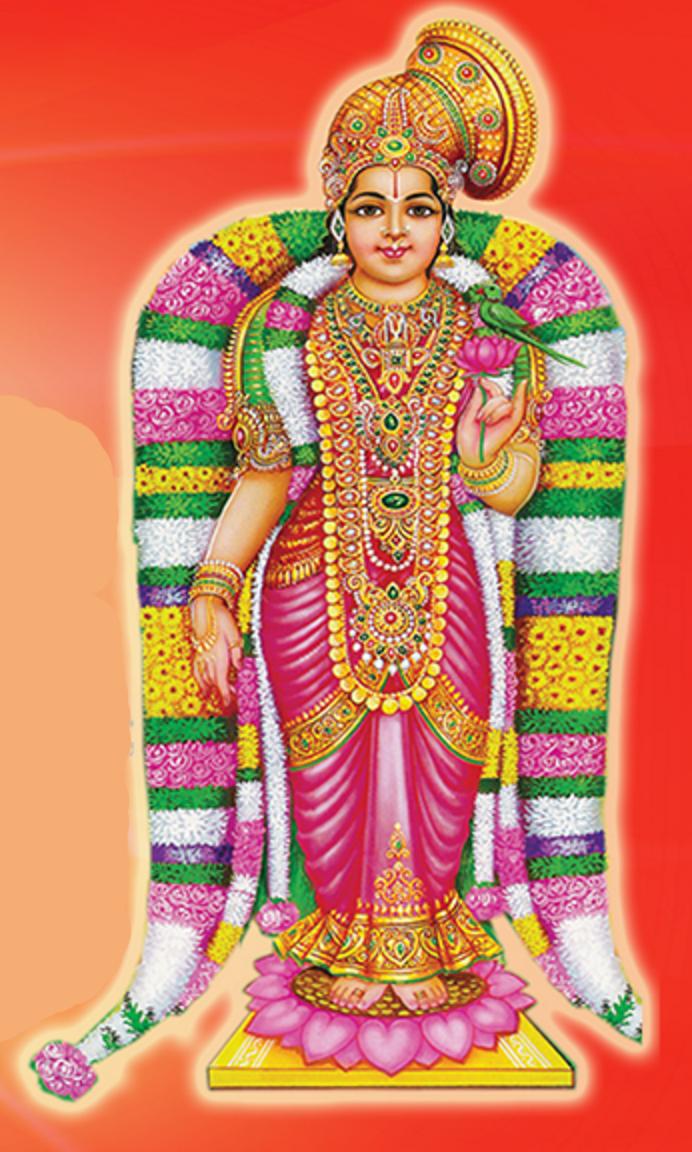 తిరుప్పావై, ధనుర్మాసం - Thiruppavai, Dhanurmasam