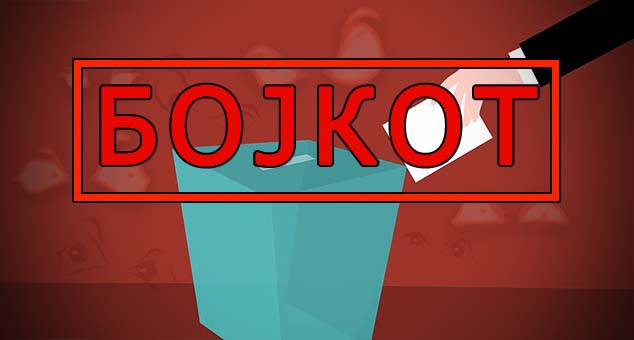 #Bojkot #protiustavni #Izbori #Srbija #Proleće #Vlast #Ostanak #Opstanak  #Kosovo #Metohija #Izdaja #Beograd #Srbija