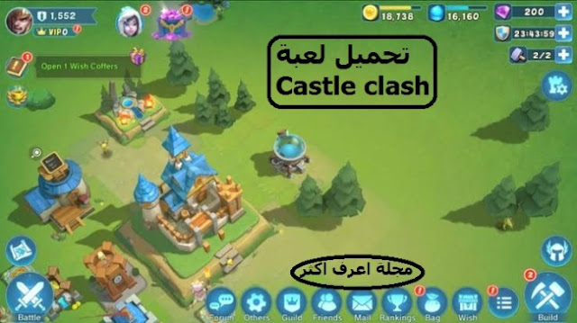 تحميل لعبة Castle clash