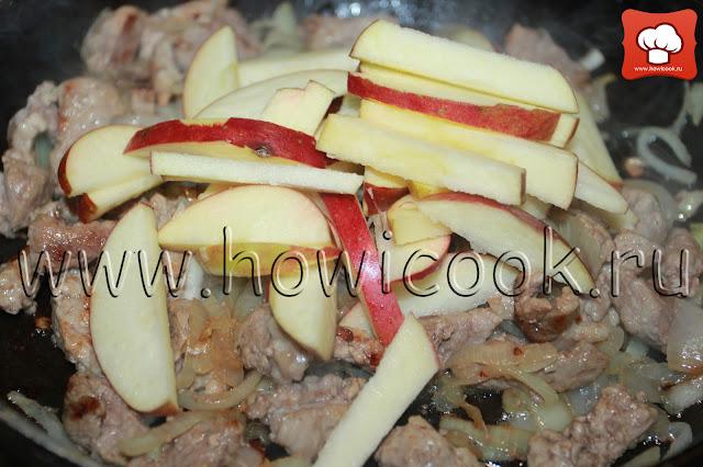 рецепт свинины с яблоками с пошаговыми фото