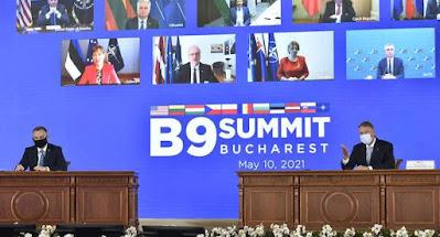 """""""Бухарестская девятка"""" подтвердила поддержку суверенитета Украины"""