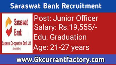 Saraswat Bank Junior Officer Recruitment, Saraswat Bank Recruitment