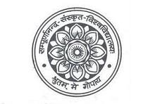 Librarian and Assistant Librarian at Sampurnanand Sanskrit Vishwavidyalaya