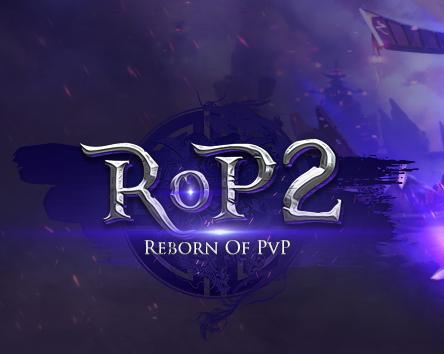 ROP2 Metin2 Oyunu PVP Damage, Range Hilesi İndir 2021